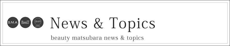 bma blog