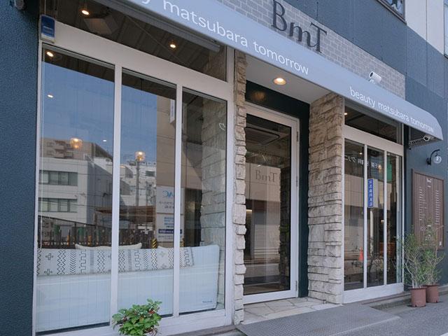 BMT photo